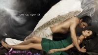 【セクシー 映画】天使の誘惑