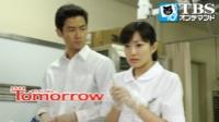 【ヒューマン 映画】Tomorrow 陽はまたのぼる