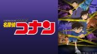 【ユーチューブアニメ コナン】名探偵コナン