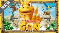 【TVアニメ】GON