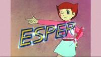 【TVアニメ】エスパー魔美