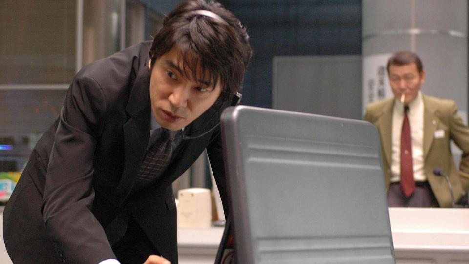 【映画】交渉人 真下正義のレビュー・予告・あらすじ