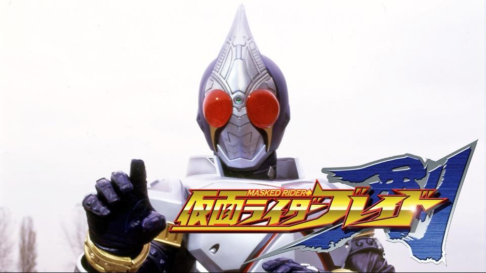 仮面ライダー剣の画像 p1_16
