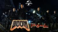 【SF映画 おすすめ】DOOM ドゥーム
