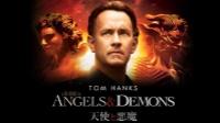 【YouTube 映画 無料 洋画】天使と悪魔