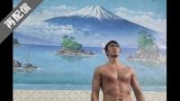 【映画 無料 サイト 邦画】テルマエ・ロマエ