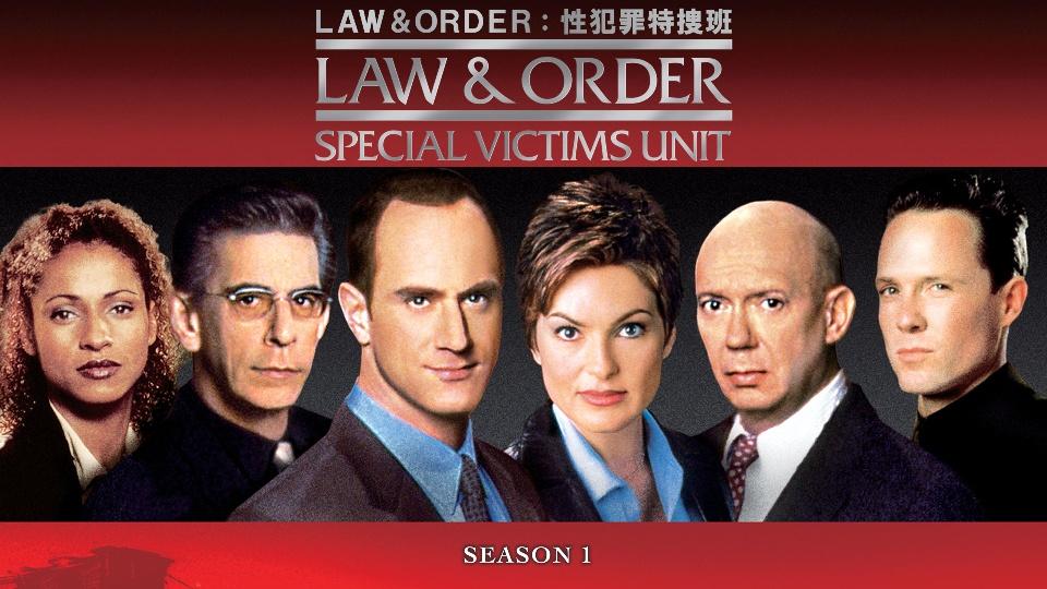 LAW&ORDER/ローアンド・オーダー:性犯罪特捜班 シーズン1の動画 - LAW&ORDER/ローアンド・オーダー:性犯罪特捜班 シーズン17