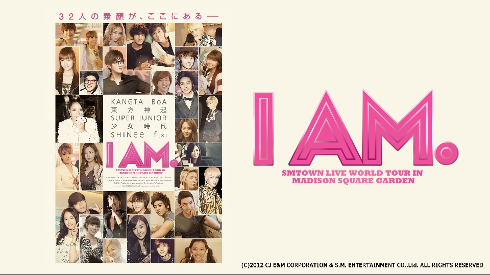 I AM. SMTOWN LIVE WORLD TOUR IN MADISON SQUARE GARDEN 動画