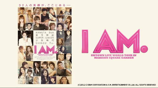 【おすすめ 洋画】I AM. SMTOWN LIVE WORLD TOUR IN MADISON SQUARE GARDEN