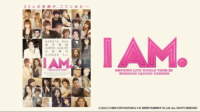 【おすすめ 洋画】I AM. SMTOWN LIVE WORLD TOUR IN MADISON SQUARE GARDEN