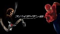 【アクション映画 おすすめ】スパイダーマン TM 2