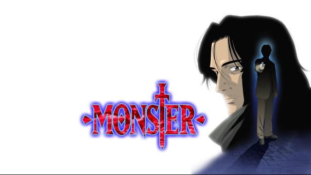 【TVアニメ】MONSTER