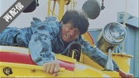 【アクション映画 おすすめ】レッド・ブロンクス