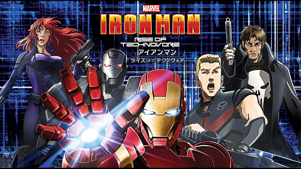 アイアンマン:ライズ・オブ・テクノヴォアの動画 - アイアンマン3