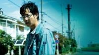 【ヒューマン 映画】その夜の侍