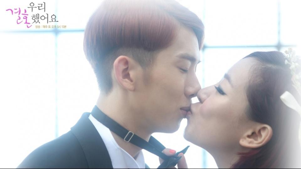 チョ・グォンとガインの私たち結婚しましたの動画 - イトゥク(SUPER JUNIOR)とカン・ソラの私たち結婚しました