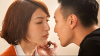 【コメディ 映画】私たち恋しませんか?