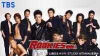 【ROOKIES 映画 動画】ROOKIES