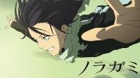 【TVアニメ】ノラガミ