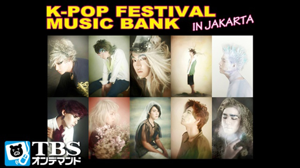 K−POP FESTIVAL MUSIC BANK IN JAKARTA【TBSオンデマンド】の動画 - Music Bank World Tour in Jakarta