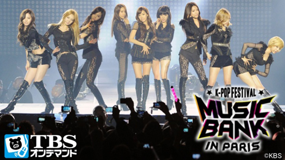 K−POP FESTIVAL MUSIC BANK IN PARIS【TBSオンデマンド】の動画 - Music Bank World Tour in Jakarta