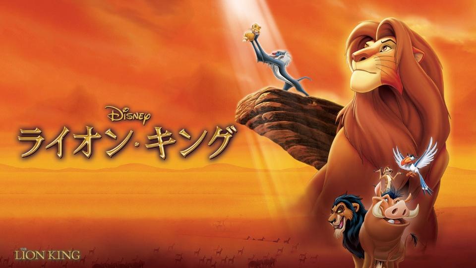 ライオン・キングの画像 p1_36