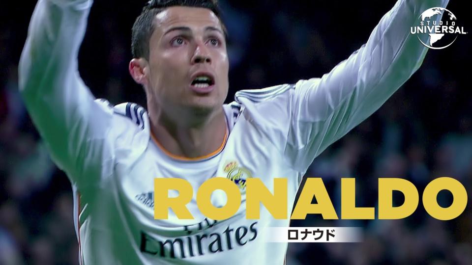 Ronaldo/ロナウド (字幕版) 動画