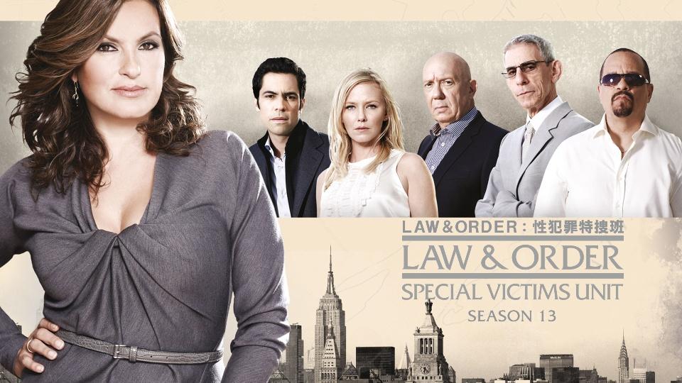 LAW&ORDER/ローアンド・オーダー:性犯罪特捜班 シーズン13の動画 - LAW&ORDER/ローアンド・オーダー:性犯罪特捜班 シーズン17