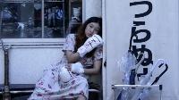 【You Tube 映画 無料 邦画】百円の恋
