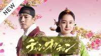 【韓国 セクシー 映画】チャン・オクチョン