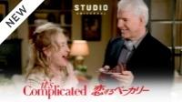 【映画 無料 恋するベーカリー】恋するベーカリー