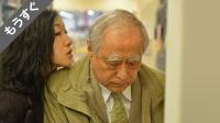 【ヒューマン 映画】0.5ミリ