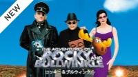 【アニメ 映画 おすすめ】ロッキー&ブルウィンクル