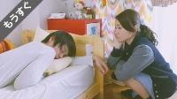 【映画 邦画 おすすめ】ロマンス