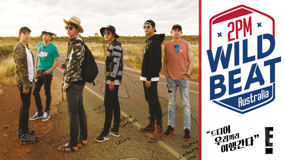 2PM WILD BEAT 動画