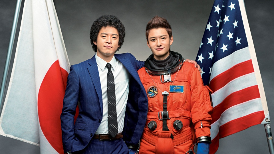 【映画】宇宙兄弟のレビュー・予告・あらすじ