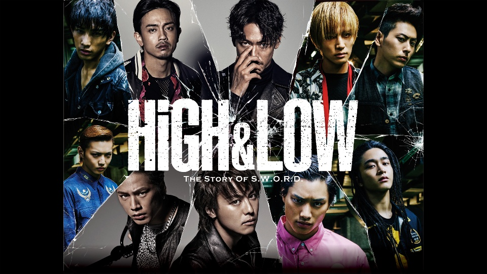 HiGH & LOW SEASON1の動画 - HiGH & LOW THE RED RAIN