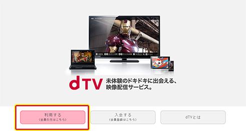 http://image3-a.beetv.jp/custom/img/ft_x0002301_renew02/multi_device_bravia_img02.png