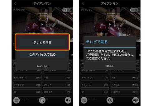 http://image3-a.beetv.jp/custom/img/ft_x0002301_renew02/multi_device_bravia_img05.png